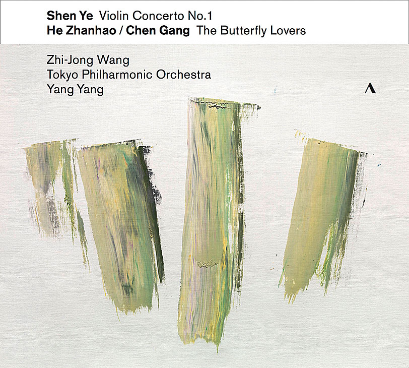 "Violin Concerto No.1 ""Psalms of Taciturnity"" Accentus Music 2019.4"